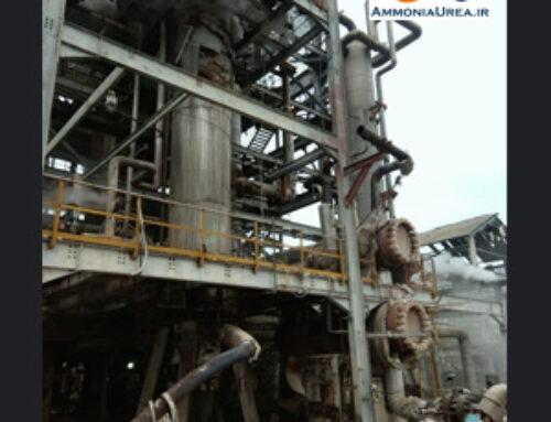 انفجار مهيب در لاين گازي واحد آمونياك در مجتمع كود شيميايي كشور هند Namrup India 19  May 2019